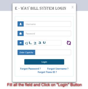 E-WayBill Login Form
