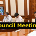 27th GST Council Meeting Updates Highlights