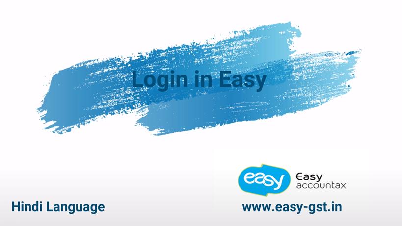 31-Login-in-Easy-in-hindi-language - Easyaccountax